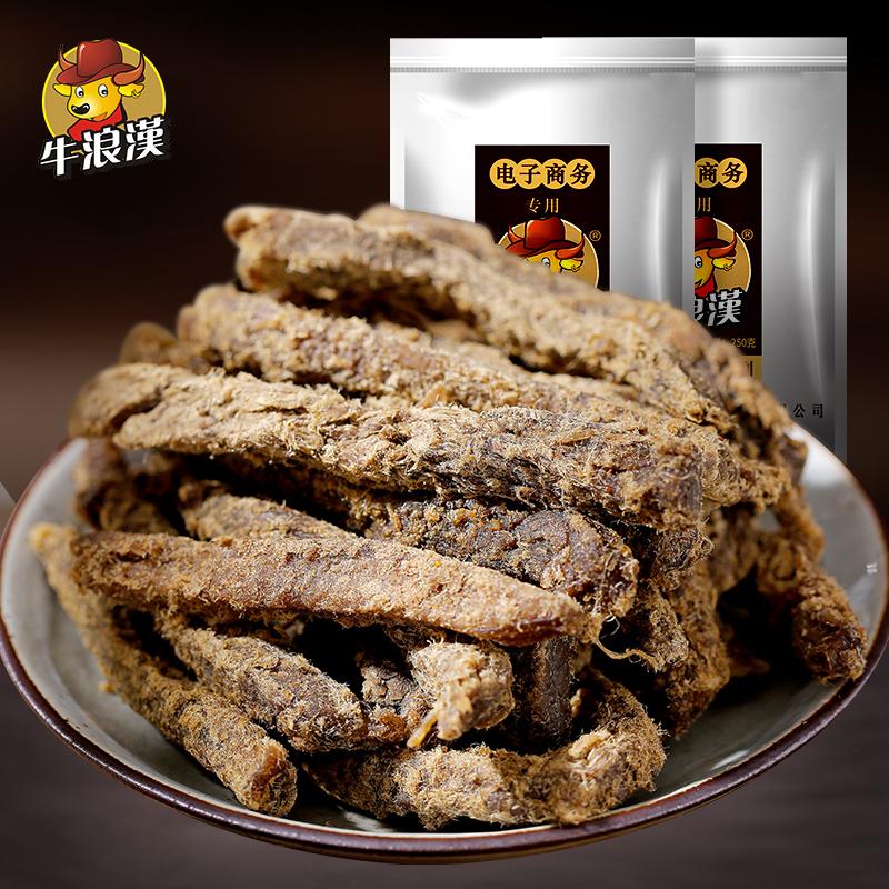 牛浪汉经典五香条重庆小吃四川特产手撕牛肉干500g零食散装 1斤装
