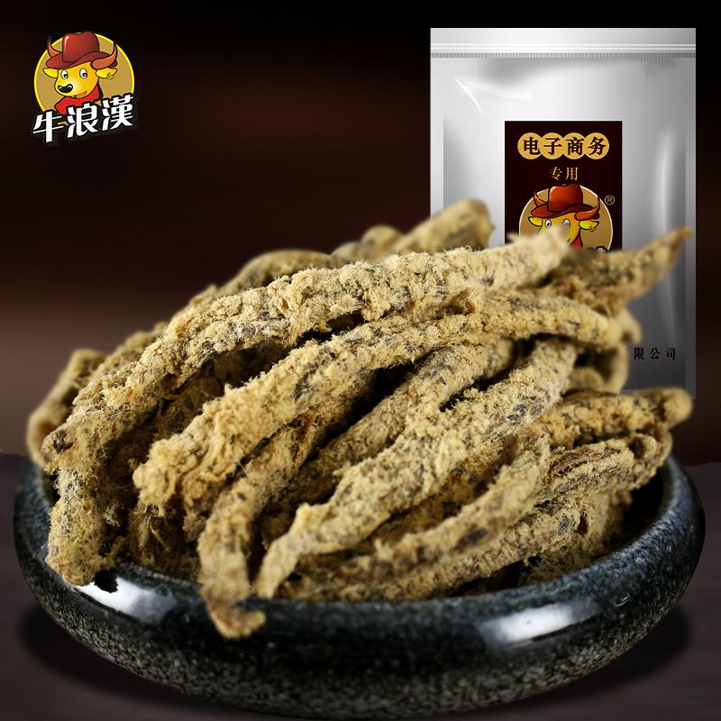 牛浪汉 牛肉干 五香牛肉条散装 重庆特产 四川零食小吃250g肉