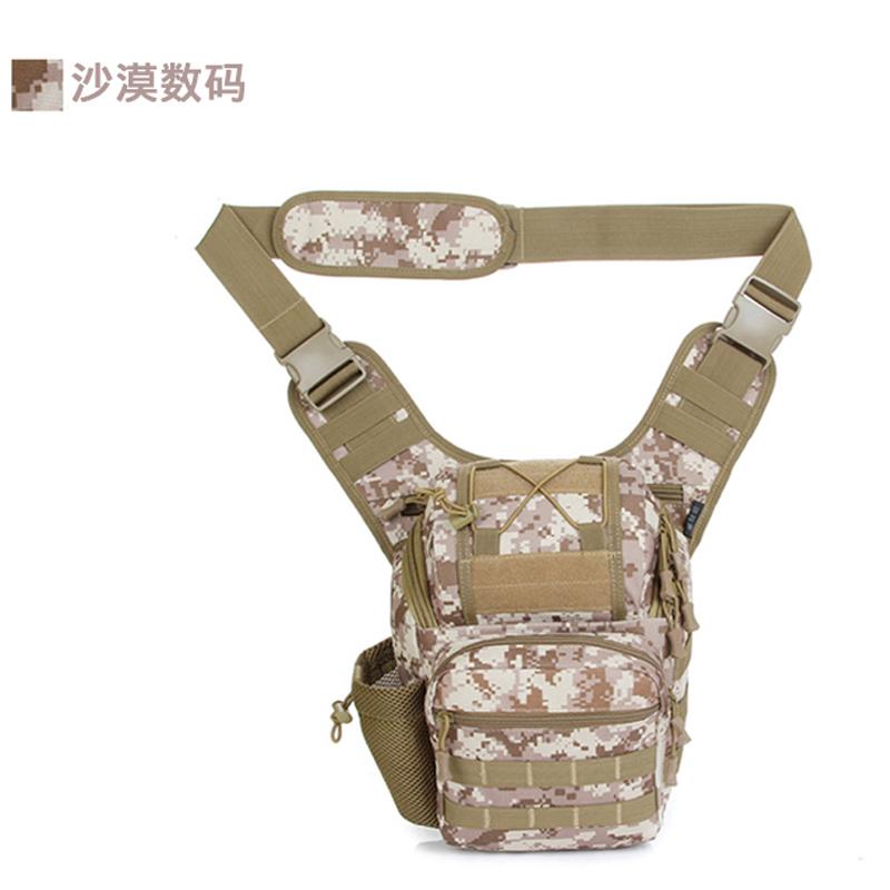 新款鞍袋包战术包鞍包单肩单反相机包军迷背包户外斜挎包摄影挎包