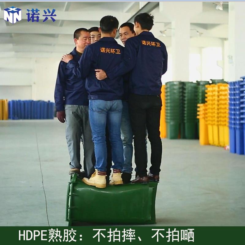 户外垃圾桶大号干湿分类上海240l升大型商用环卫室外120L小区带盖