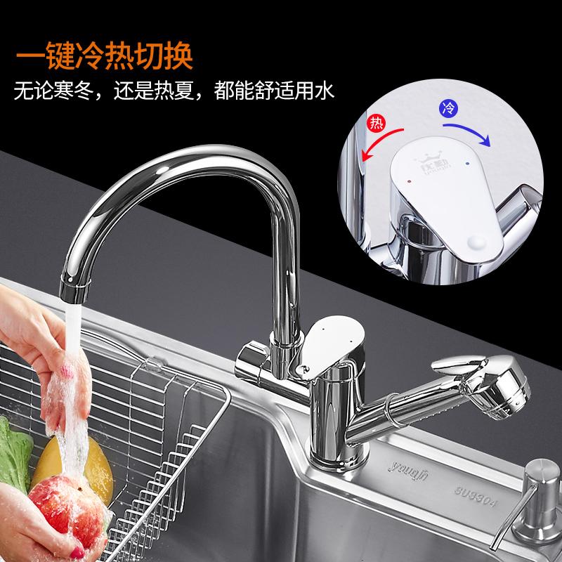 全铜抽拉式厨房水龙头冷热洗碗池拉伸缩洗菜盆万向可旋转水槽龙头