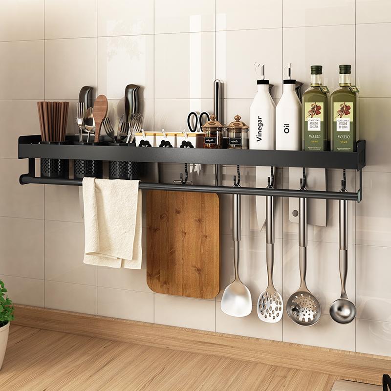 厨房免打孔调料用品置物架壁挂式家用刀架筷子挂架多功能收纳大全