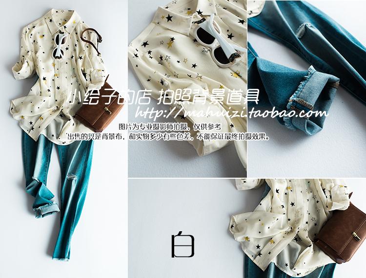 1.5*2米毛毡纯色背景布 场景布置 韩风化妆头饰服装 视频拍摄摄影