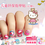 Nail stickers Korean children cute baby girl lasting waterproof safe and nontoxic Colorful cartoon nail stickers