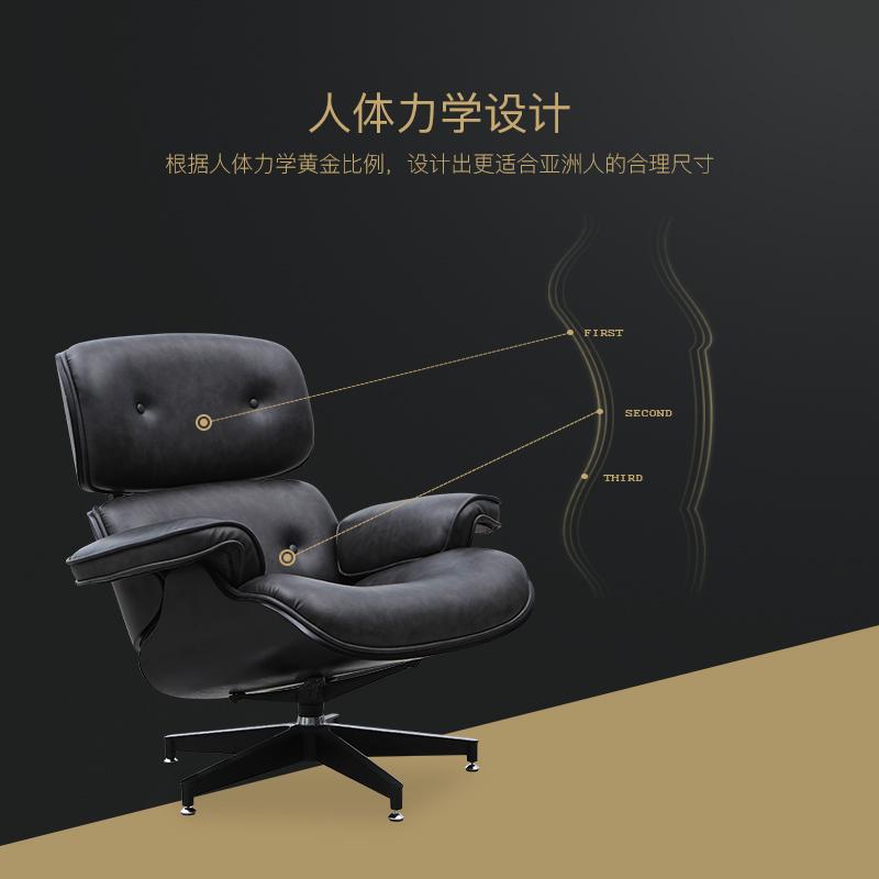 如恩皮艺椅子简约办公椅电脑椅家用懒人椅靠背椅午休椅躺椅90181