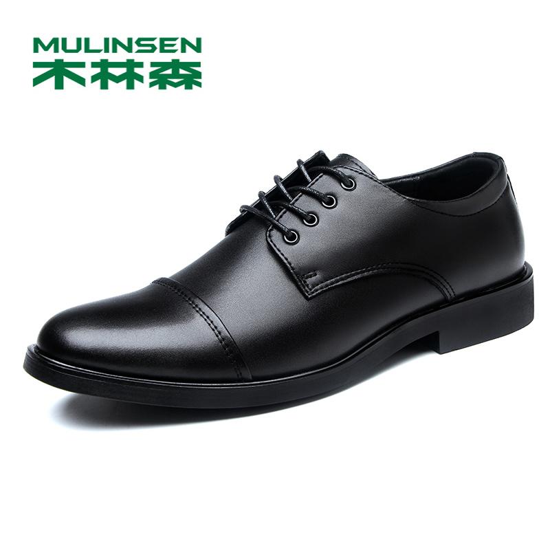 新低价!真皮+防滑鞋底:木林森 男士休闲商务真皮皮鞋