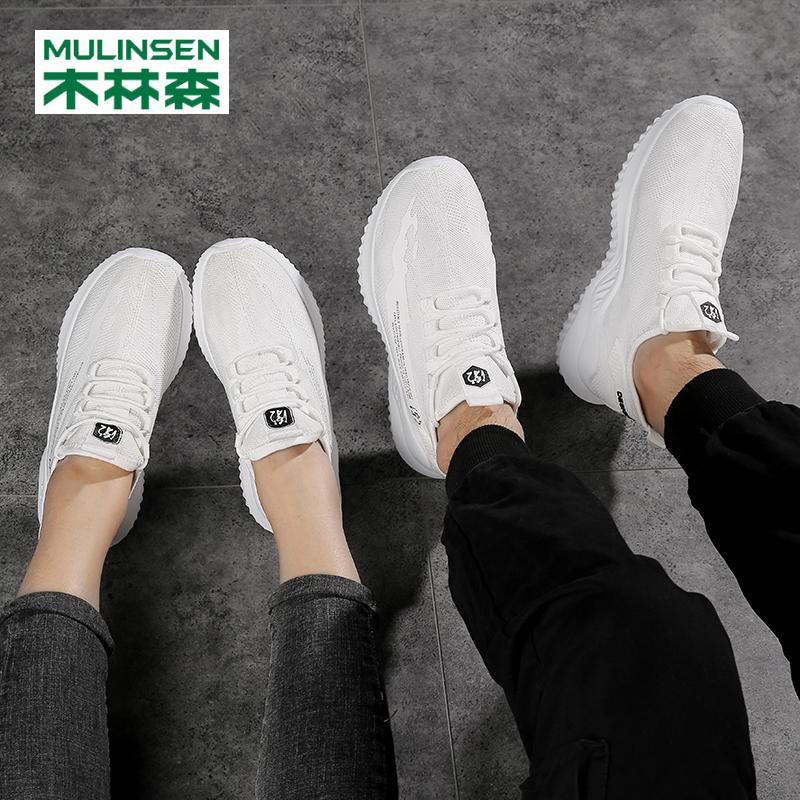 男女同款、可組情侶鞋、多款可選:木林森 飛織男女士休閑運動鞋