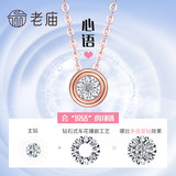 Old temple gold color 18K gold Au750 diamond inlaid talking necklace heart diamond round diamond pricing diamond pendant