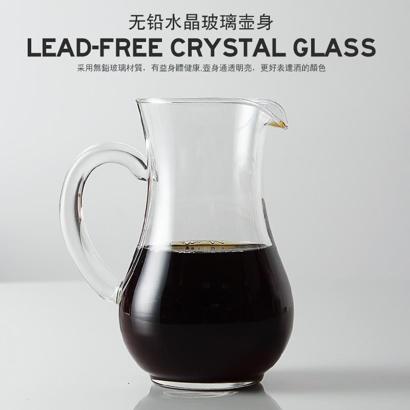 一屋窑 红酒醒酒器家用分酒器玻璃盛酒器具分茶器手冲咖啡分享壶