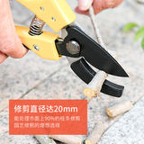 Pruning shears gear type labor-saving shears floral pruning branches shearing fruit branches shears garden shears gardening scissors garden tools