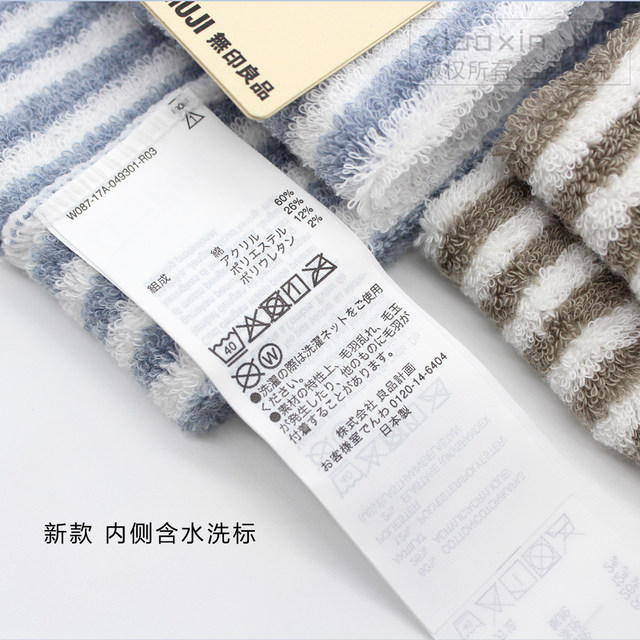 Japan MUJI MUJI ins wide-brimmed hair with a shower to wash makeup headband headscarf month of windproof hair ring
