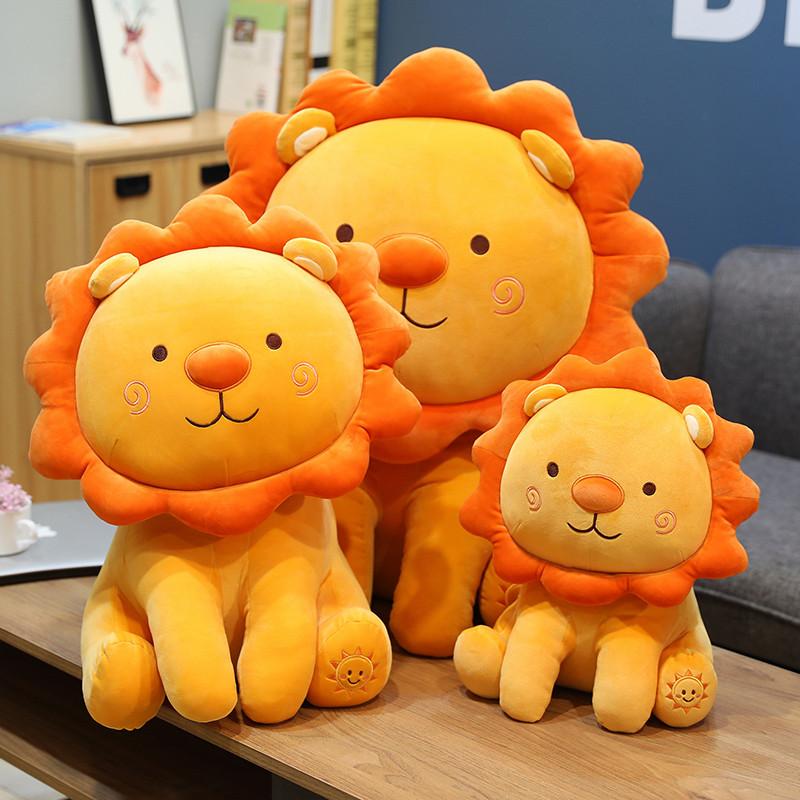 太阳花狮子公仔玩偶布娃娃卡通毛绒玩具女孩抱枕小号床上布偶女生