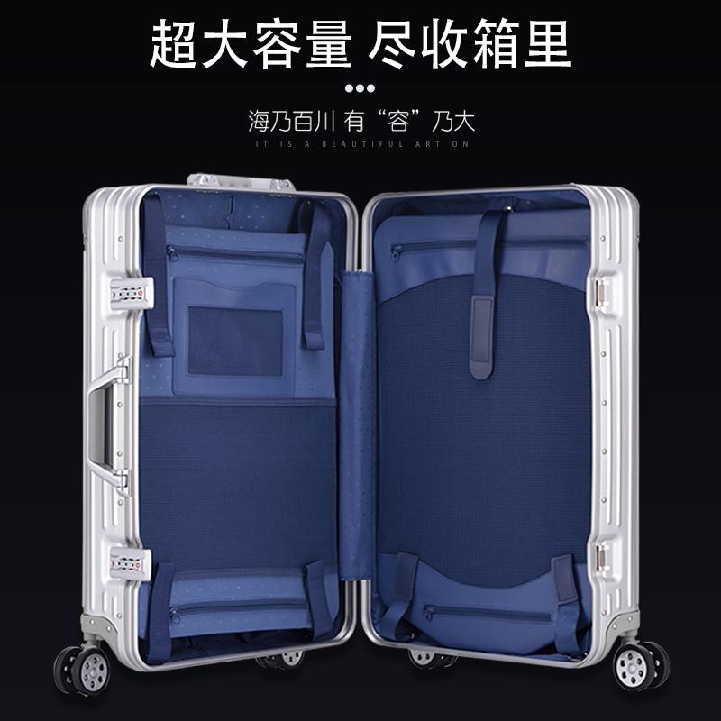 全铝镁合金拉杆箱金属密码箱防摔行李箱男女万向轮旅行箱子 CK 小