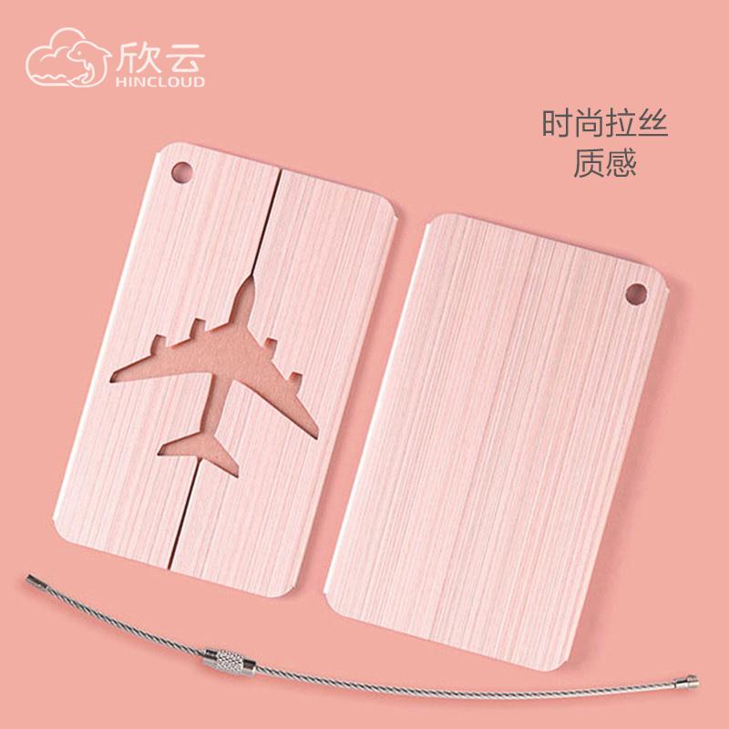 出國旅行箱卡通行李牌旅遊創意拉桿箱登機牌防丟吊牌行李箱託運牌