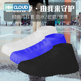 Rainy silicone shoe cover waterproof thick anti-slip wear-resistant sole disposable rain shoes cover women's outdoor rubber climbing equipment