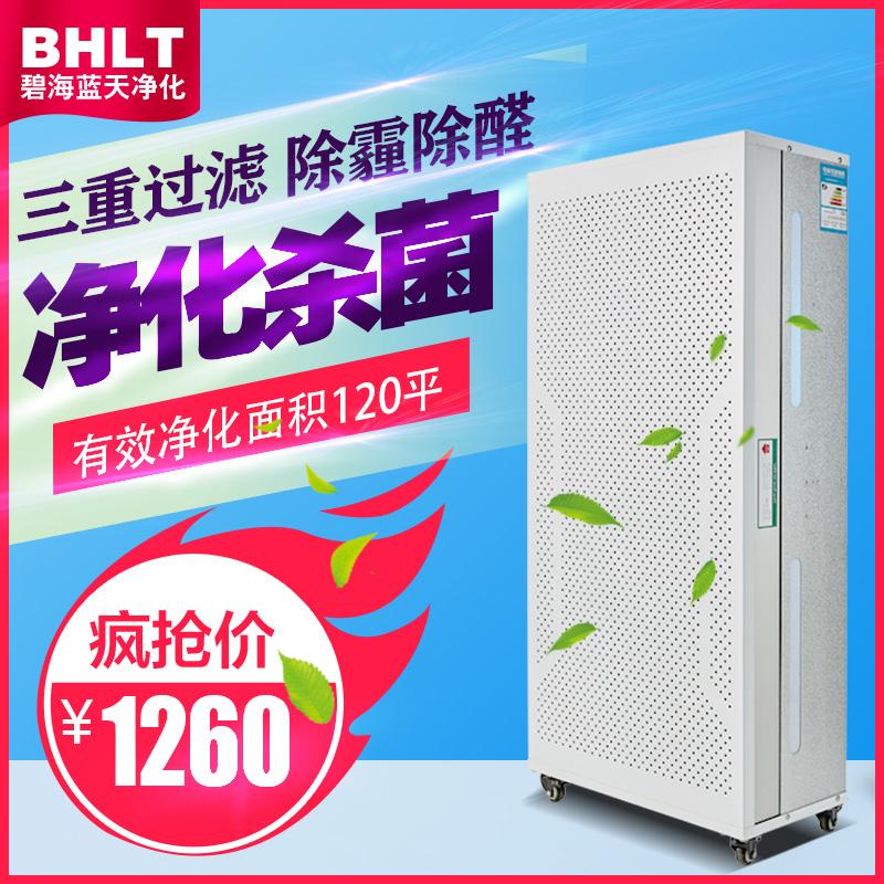 ffu空气净化器家用静音工业级除雾霾甲醛除异味二手烟换新风氧吧