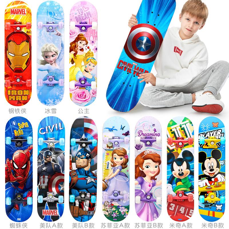 儿童四轮滑板车男孩迪士尼初学者活力板3-6-12岁小学生女生双翘板