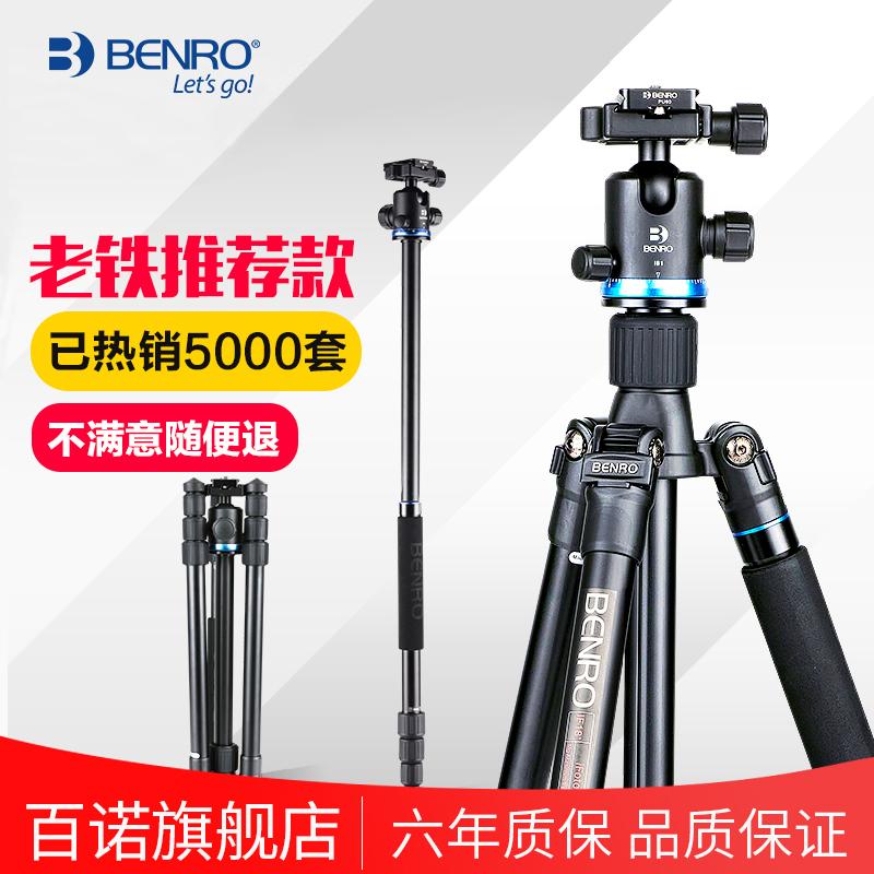 百諾IF18+/IF28+ 三腳架單反照相機支架專業便攜攝影三角架獨腳架