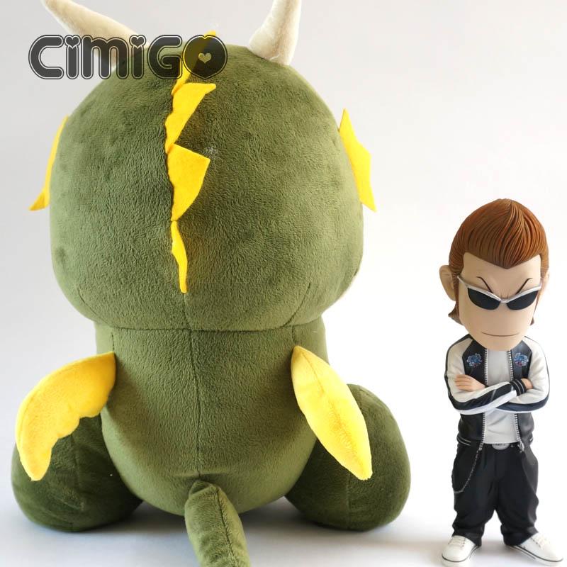 西米果 双角可爱小飞龙 恐龙 可爱卡通龙公仔 朱老师同款毛绒玩具