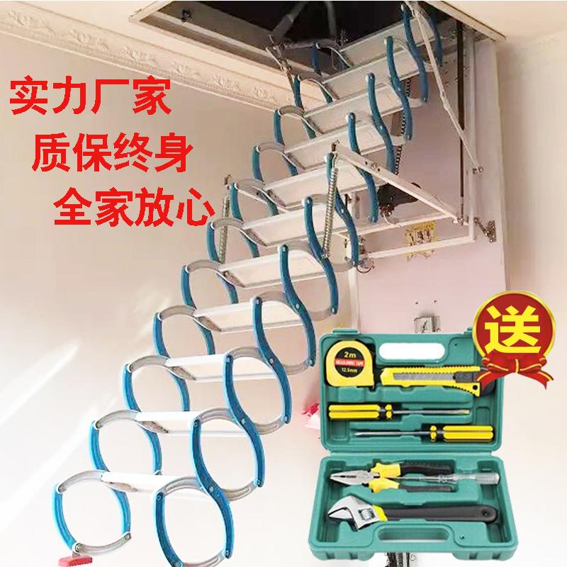 阁楼楼梯伸缩楼梯复式伸缩别墅室内家用折叠钢木半自动升降隐形梯