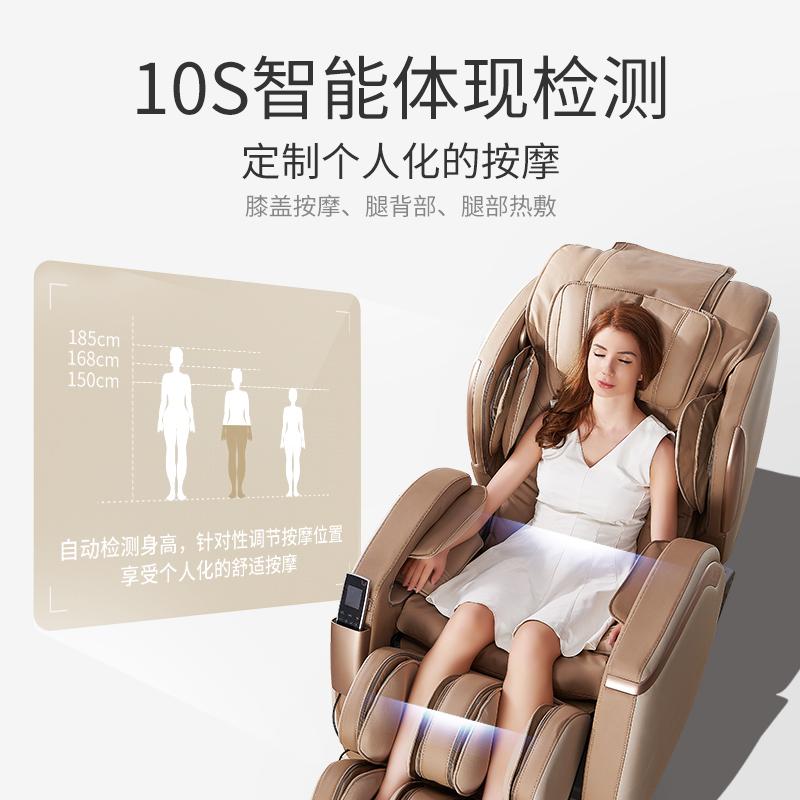 【大额券秒杀】芝华仕多功能按摩椅太空舱全自动电动家用m1020