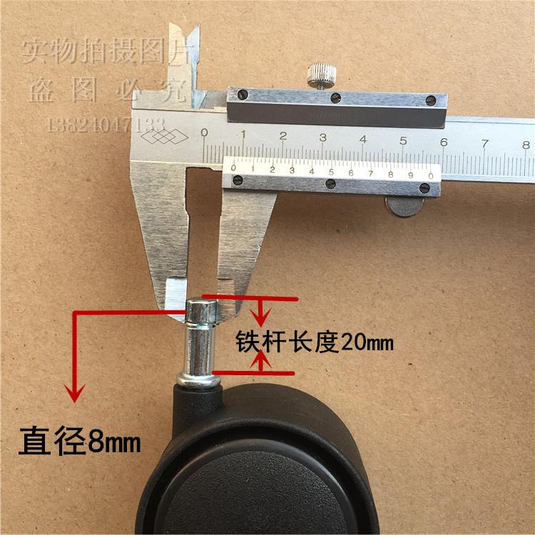 吸尘器万向轮轮子配件小脚轮万向脚轮家具置物架推车小轮子塑料轮