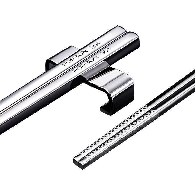 德国PORSON 抗菌304不锈钢筷子家用防滑 316方形银铁快子高档10双