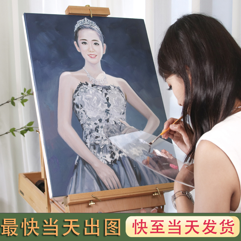 diy數字油畫定制油彩畫減壓手繪手工填涂色照片情人節裝飾畫禮物
