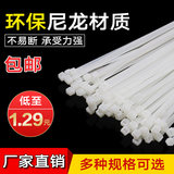 Self-locking nylon cable ties 3 * 500 * 80-8 fixing plastic cable tie wire harness bundling with black / white