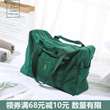 Short folding bag portable waterproof bag aircraft luggage trolley nestable female portable mass storage bag
