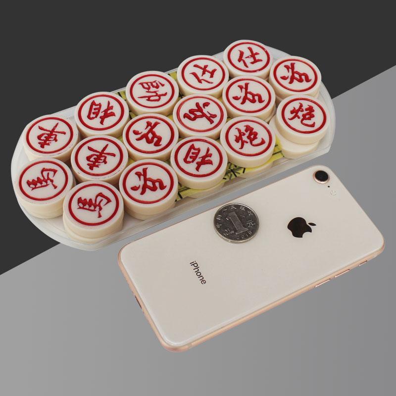 象棋中国象棋大中小号包邮亚克力象棋 密胺中国象棋 塑料盒装象棋