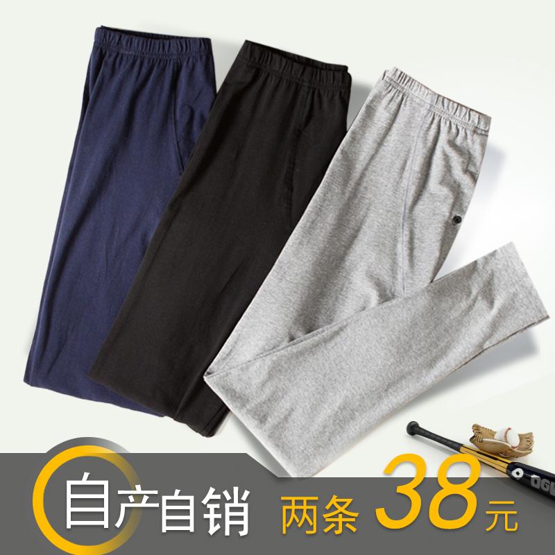 秋裤男单件莫代尔纯棉薄款紧身高腰加大码线裤衬裤打底加绒保暖裤