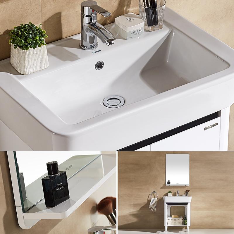 法恩莎卫浴陶瓷洗漱台盆现代PVC浴室柜组合卫生间洗脸盆FPG4667B