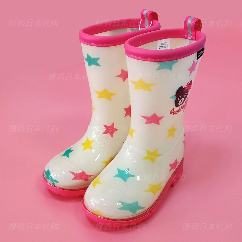 国内现货MIKIHOUSE男女儿童卡通防滑长筒雨鞋雨靴60-9407-619