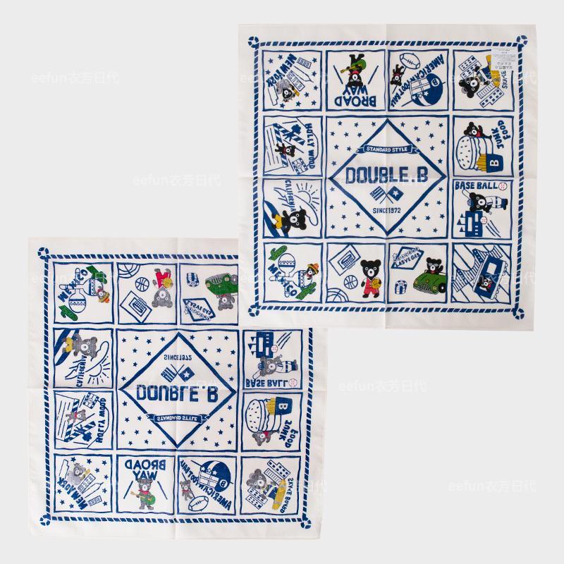 国内现货日本Mikihouse多用途大方巾口水巾吃饭围巾61-8101-618