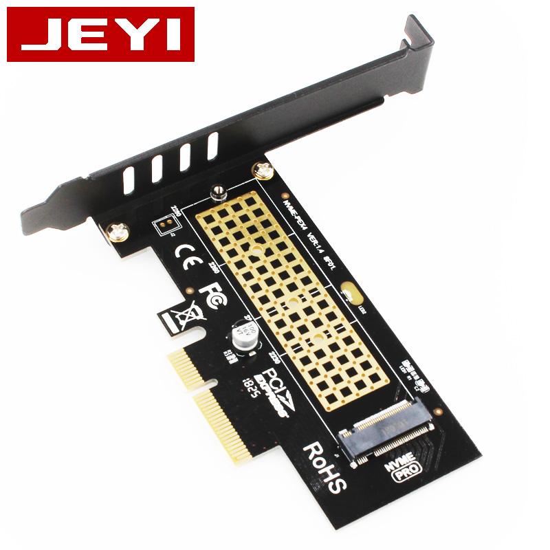 佳翼SK4 NVME转接卡M.2转PCIE3.0满速X4扩展M KEY不支持SATA NGFF