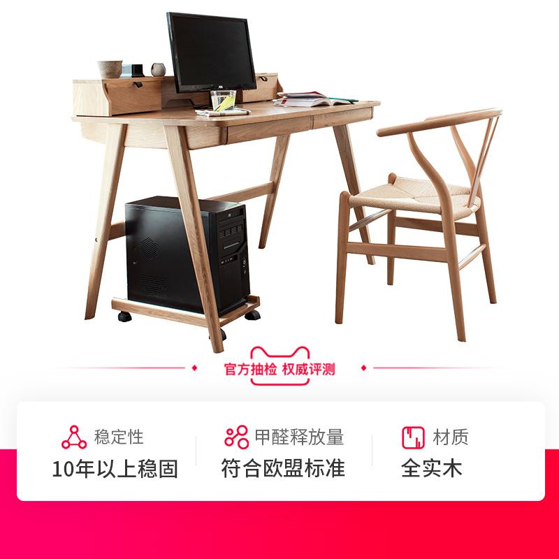 优木家具纯实木书桌1米橡木书桌写字桌书房电脑桌1.2米北欧简约