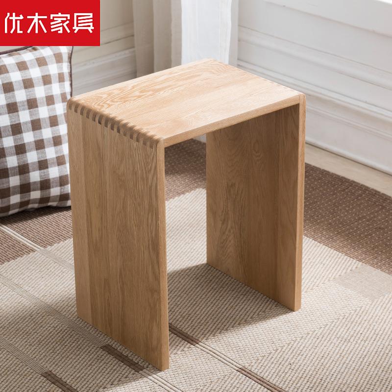 优木家具 纯实木凳子橡木小方凳实木凳子小凳北欧简约家具
