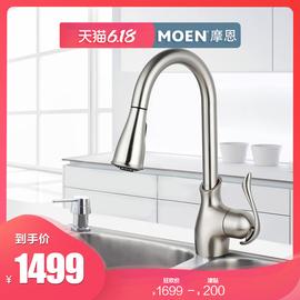 摩恩 抽拉式冷热水龙头水槽洗菜盆厨房龙头旋转防指纹MCL87006SR