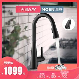 摩恩冷热水龙头抽拉式水槽洗菜盆厨盆灵活可旋转下拉式厨房龙头铜