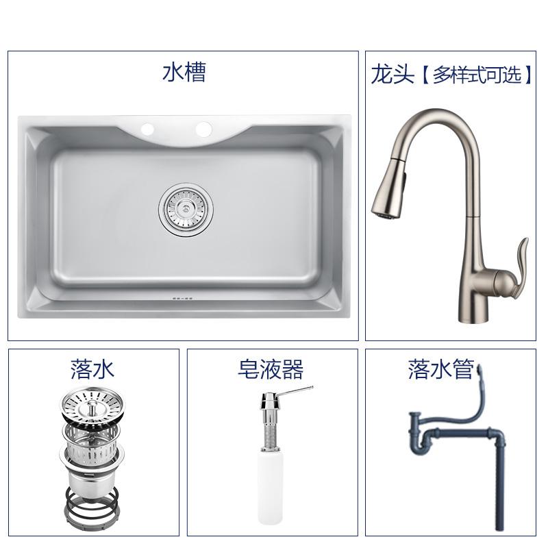 摩恩304不锈钢厨房水槽单槽水槽套餐洗碗池洗菜盆水池