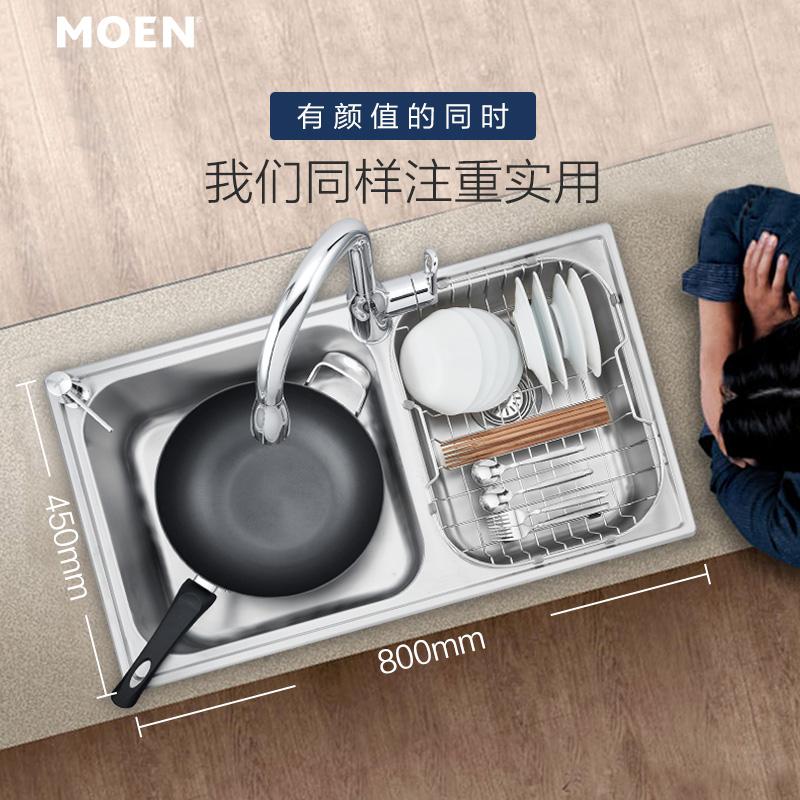 不锈钢加厚厨房水槽双槽套餐水龙头洗菜盆台下洗碗盆水池 304 摩恩