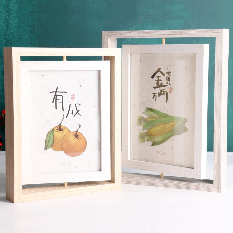 创意相框摆台双面加洗冲印做成照片定制来图六寸七寸diy礼物摆件