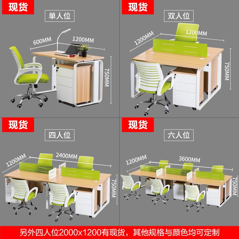 四人位职员办公桌椅 4 6 2 现代简约组合办公家具电脑桌屏风工作位