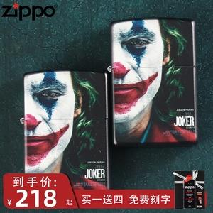 原裝zippo防風打火機正版DC半臉小丑Joker彩印涂鴉 zppo正品限量