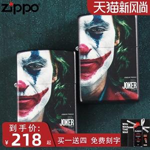 原装zippo防风打火机正版DC半脸小丑Joker彩印涂鸦 zppo正品限量