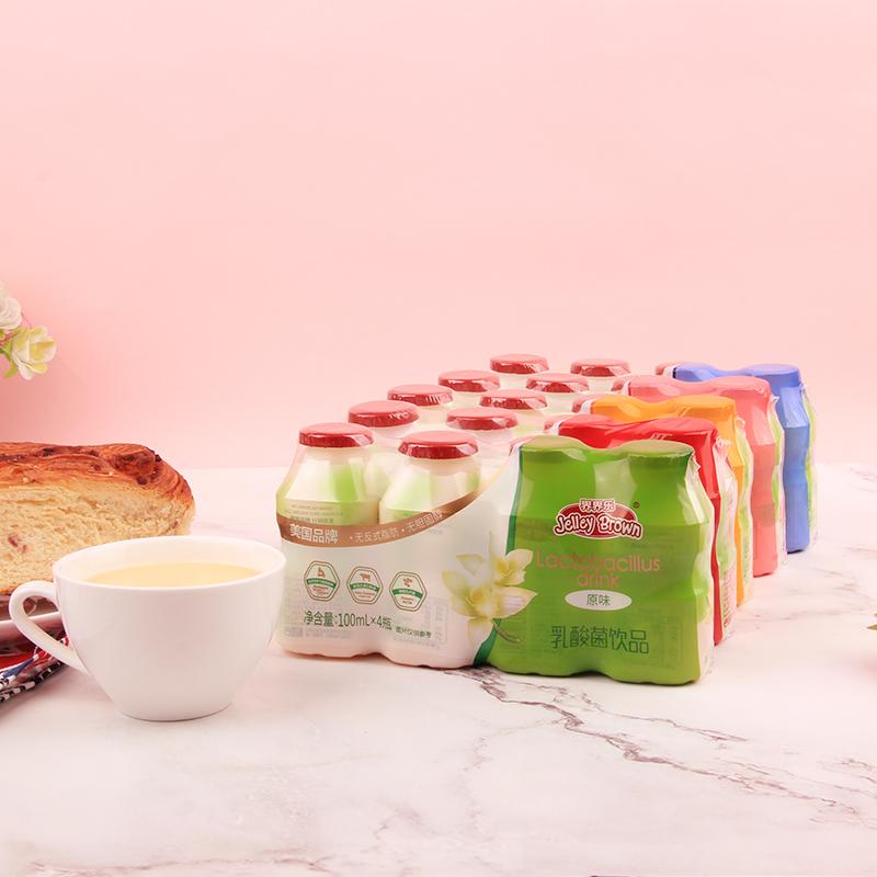 界界乐乳酸菌酸奶益生菌饮料20瓶儿童酸牛奶整箱小瓶乳酸菌饮品