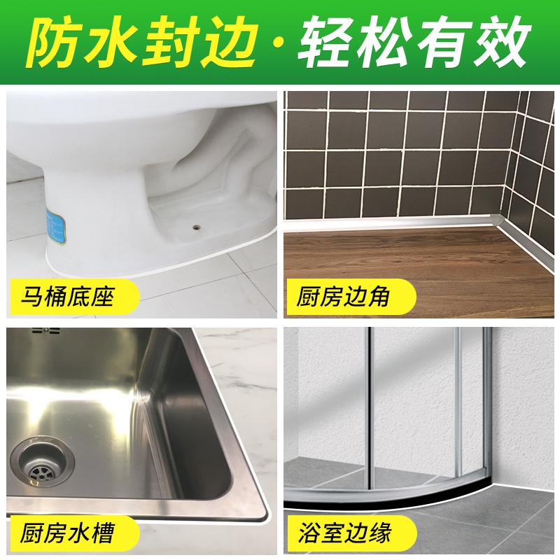 塑钢泥陶瓷胶防水防霉卫生间填缝胶补堵漏王厕所防水防漏胶土材料