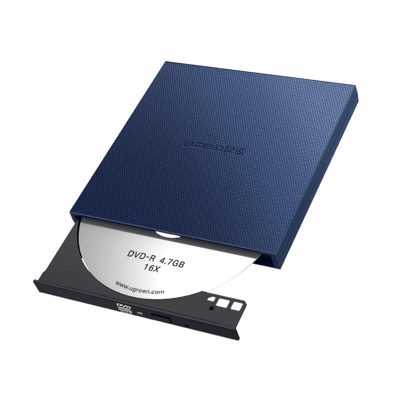 绿联外置光驱usb盒移动便携式type-c高速读碟取器cd台式dvd外接光驱盘刻录机通用苹果戴尔华硕三星笔记本电脑