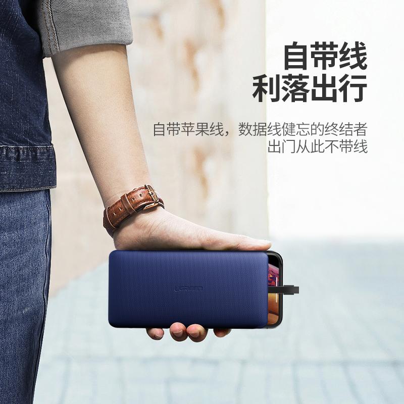 绿联 充电宝苹果MFi认证11 Pro Max专用10000毫安自带线XR平板安卓移动电源通用iPhonex/xs/7/8lus/Xsmax手机